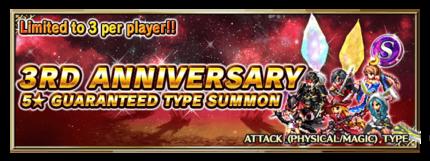 Featured Summon for Type Summon