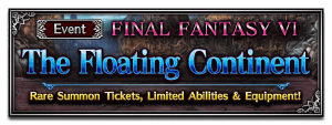 The Floating Continent (Rerun)