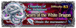 Scorn of the White Dragon