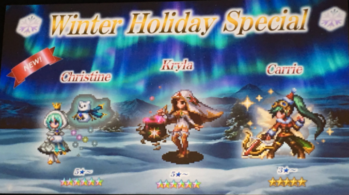 Fanfesta-LA-Winter Holiday.png