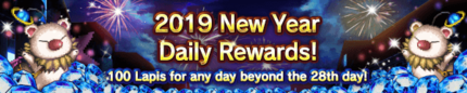January Daily Login Rewards