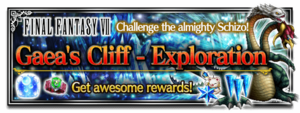 Gaea's Cliff - Exploration