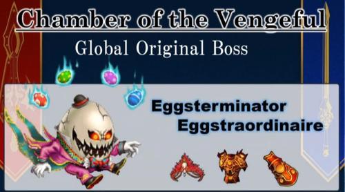 June19-Eggstraordinaire.png