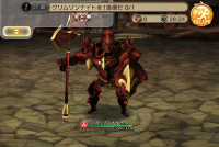 AHB CrimsonKnight.png