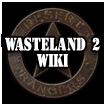 Wiki-sister-wiki-wasteland.png