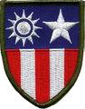 China Burma India Seal.jpg