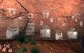 Rock inscriptions SP.jpg