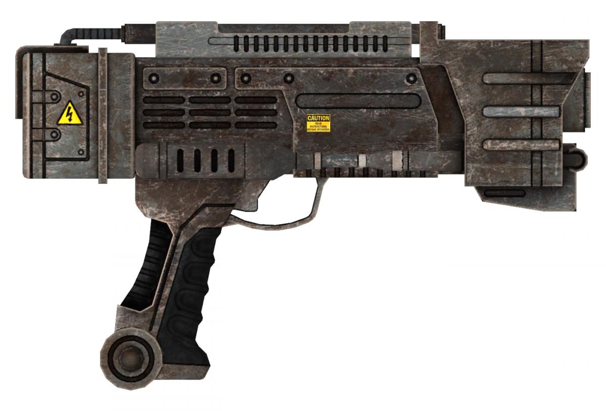Compliance Regulator - The Vault Fallout Wiki - Everything ...