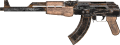 Fo4NW HMRifle.png