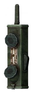 NCR emergency radio.png