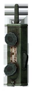 NCR emergency radio.png