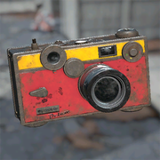 Atx skin weaponskin camera moleminer c1.png