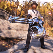 Atx skin weaponskin minigun chrome c2.png