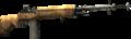 Tactics m-14 rifle.png