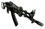 Chinese assault rifle 01.png