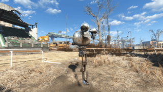 Fo4 Piece of Junk.png