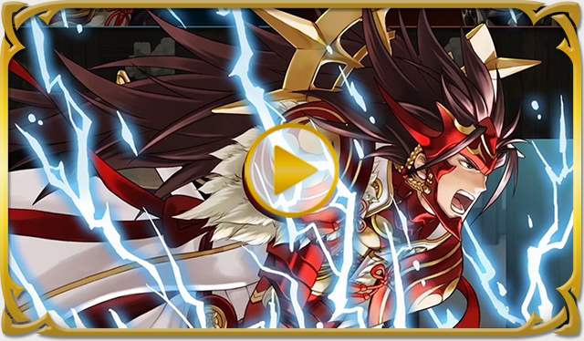 Video thumbnail Ryoma Supreme Samurai.jpg