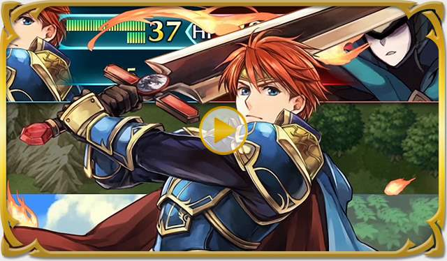 Video thumbnail Eliwood Blazing Knight.jpg