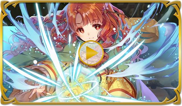 Video thumbnail Yune Chaos Goddess.jpg