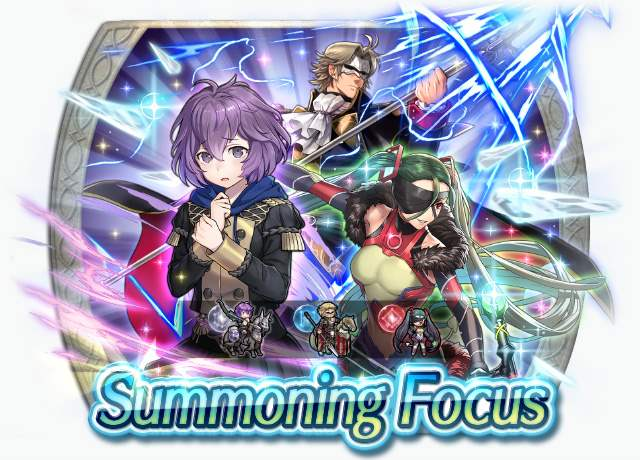 Banner Focus Focus Heroes with Lull Skills.png
