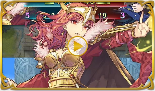 Legendary Heroes - Celica - Fire Emblem Heroes Wiki