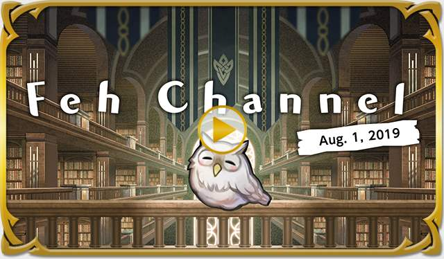Video thumbnail Feh Channel Aug 1 2019.jpg