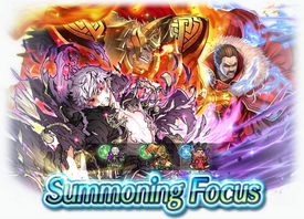 Banner Focus Focus Destructive Forces.png