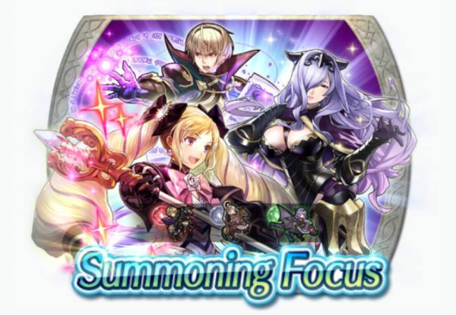 Banner Focus Focus Leo Elises Battle.png