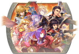 Banner Focus New Heroes Sibling Bonds.png