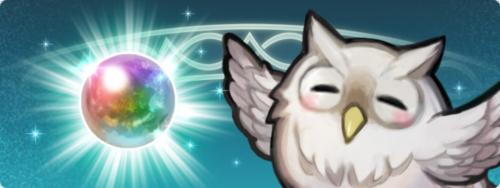 Summer (Event) - Fire Emblem Heroes Wiki