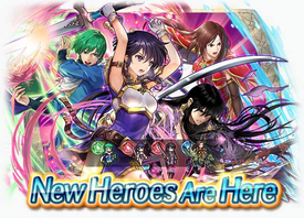 Banner Focus New Heroes Heir of Light.png