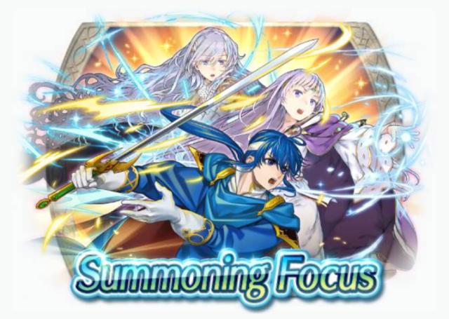 Banner Focus Focus Seliph and Julias Battle.png