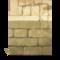 Wall desert N U.png