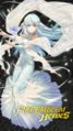 Great Fortune Ninian.png