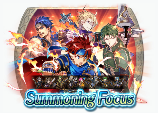 Banner Focus 4 Star 5 Star Heroes Jan 2018.png