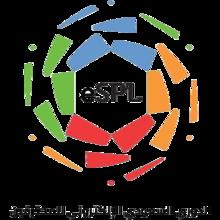 ESPL logo.png