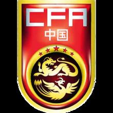 China PR (National Team)logo square.png