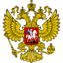 Russia (National Team)logo square.png