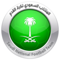 Saudi Arabia (National Team)