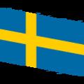 SoccerFlagSweden.png