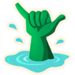 T-Emote-Icons-Season13-Emoji-Sandcastle.png