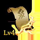 Scroll of Thunder Lv4
