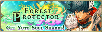 Banner-Forest Protector.png