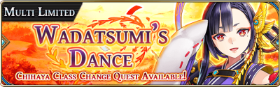 Banner-Wadatsumis Dance.png