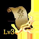 Scroll of Thunder Lv3