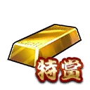 Special Gold Ingot