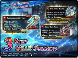 Banner21 3step Gear.png