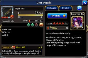 Gear Detail Example