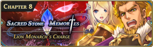 Sacred Stone Memories - Lion Monarch's Charge