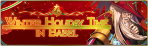Winter Holiday Time in Babel